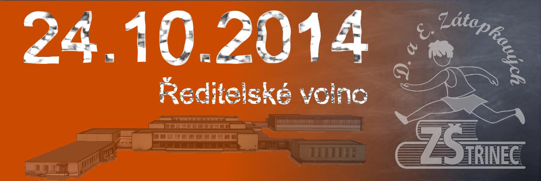 ReditelskoVono2014